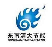 东南清大节能燃气加盟