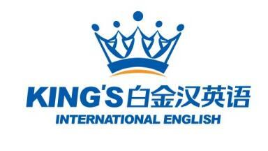 白金汉英语学校