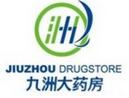 九洲大药房网上药店
