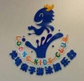 龙格亲子游泳馆加盟
