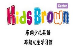 布朗儿童英语