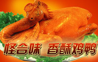怪合味香酥鸡鸭加盟
