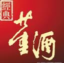 贵州董酒加盟