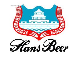汉斯啤酒代理诚邀加盟