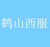 鹤山西服诚邀加盟