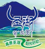 青海湖乳业