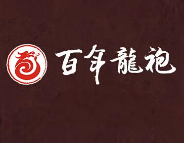 百年龙袍蟹黄汤包诚邀加盟