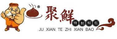 juxiantang包