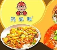蒋荣兴汤包