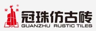 冠珠(zhu)陶瓷(ci)仿古磚