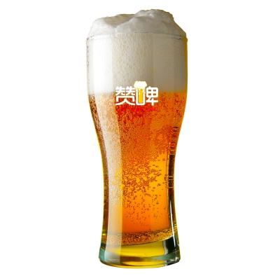 赞啤精酿加盟图片
