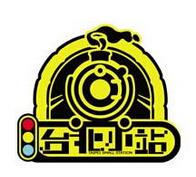台北小站加盟