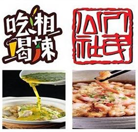 吃鲜品辣特色湘菜连锁加盟