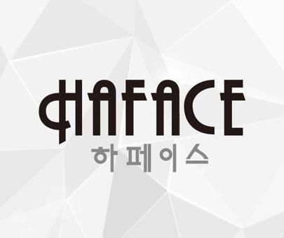 韩国花菲饰品加盟