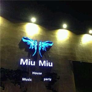 miumiu酒吧加盟图片