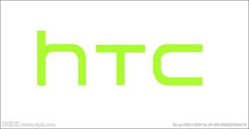 htc 手机加盟