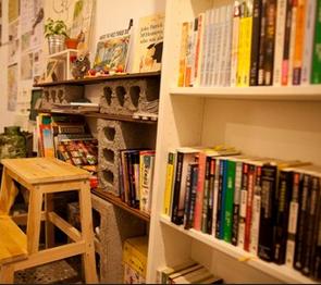 荒野书店加盟图片