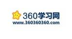 360学习网学习吧诚邀加盟