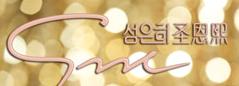 韩国圣恩熙女鞋鞋帽