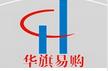 华旗易购网络商城加盟