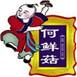 何鲜菇火锅加盟