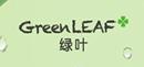 绿叶化妆品