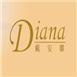 戴安娜內衣
