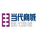 北京当代商城诚邀加盟