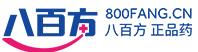 800方网上药店