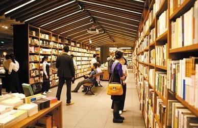 方所书店加盟图片