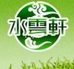 水云轩硅藻泥