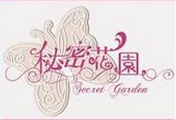 秘密花园婚庆诚邀加盟