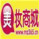 美妝商(shang)城