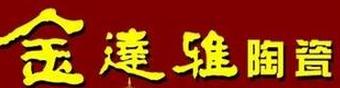 金达雅瓷砖诚邀加盟