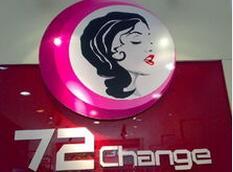 72变韩版女装加盟