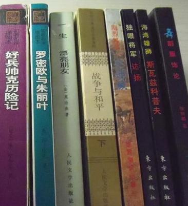 岩波书店加盟图片