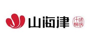 山海津焖锅加盟
