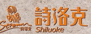 诗洛克瓷砖诚邀加盟