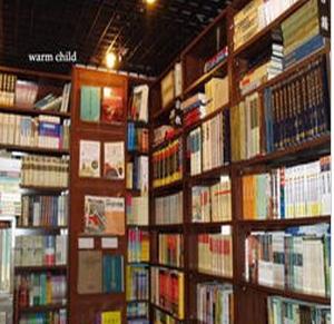 三联书店加盟图片