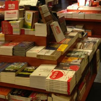 西西弗书店加盟图片