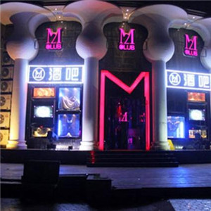 m2酒吧加盟图片