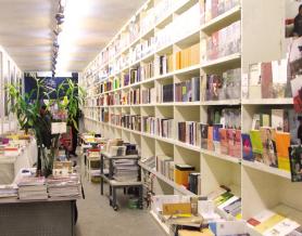 单向街书店加盟图片