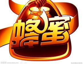 中国农科院加盟