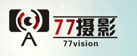 七七婚纱摄影