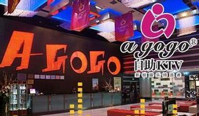 agogo电脑诚邀加盟