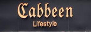 Cabbeen男装诚邀加盟
