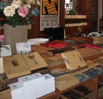 先锋书店加盟图片