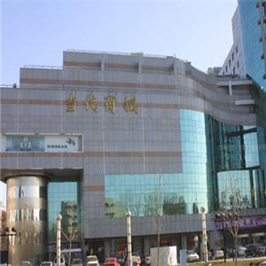 北京当代商城加盟图片