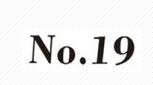NO.19女装