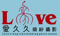 久久婚纱摄影加盟